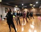 沈阳拉丁舞教练员(教师)培训,一对一,发证,签就业合同