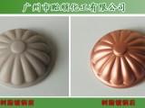 树脂镀铜,环氧树脂镀铜,树脂化学镀铜产品 橡胶用表面处理剂