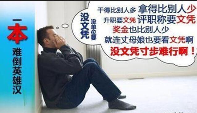 广东科学技术职业学院 广东财经大学成高专本科报名流程