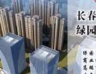 正阳 新城吾悦广场 写字楼 154平米