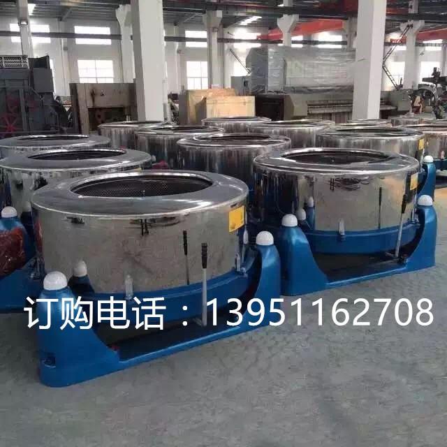 海豚厂家直销SS752-500型离心脱水机 小型工业脱水机