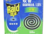 雷达蚊香无烟大盘驱蚊草香型10盘 36克x5双盘/盒 正品保证