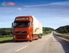 上海到海南全省,海口三亚物流运输专线,货运回程车