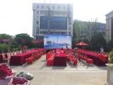 常州活动策划 开业庆典 求婚仪式 尚影传媒