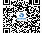 深圳单片机培训班 深圳专业的电源培训 朗晟源培训中心