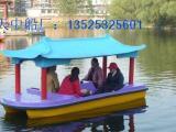 生产销售二人游乐艇 工作船徐莹