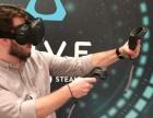 VR全景行业加盟,新领域!新行业!新机会!