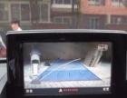 专业安装导航