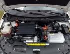 比亚迪秦电动车2016款 EV300 旗舰型 油电混动超省油 新