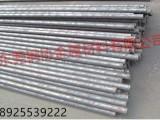 东莞钢协金属材料厂家直销弹簧钢SK5