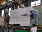 大连设备搬迁公司 大连设备搬运 大连设备移位 设备拆卸 装卸