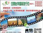 甘肃心宇国际旅行社沙坡头-通湖草原-高庙2日游