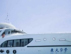 三亚游艇出海观光
