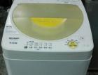 卖二手全自动洗衣机