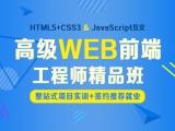 上海网站设计开发培训,python培训,大数据培训