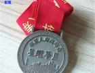 定制比赛颁奖奖牌 锌合金压铸奖章 订做仿古奖牌 金属奖牌厂