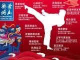 北京大興武術培訓機構