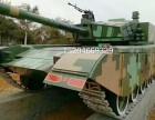 结拜浙江省湖州市兄弟,接近合鼎99A主战坦克真人CS装备