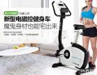 舒华sh-833家用高端电磁控立式健身车