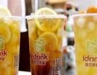 吾饮良品好喝吗吾饮良品多少钱全国连锁品牌