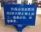 供应石油燃气管线标志牌 严禁开挖管线标志牌