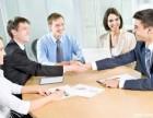重庆销售培训班,重庆人际关系与沟通技巧培训,管理培训