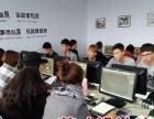 欧亚卖场cad培训3dmax培训学做效果图装潢设计