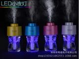 创意小家电usb加湿器车载净化器车载加湿器二代瓶盖加湿器 举报