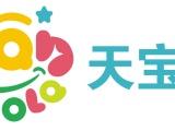 重庆天宝乐全日制幼儿园