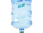 广州怡宝桶装水送水公司团体订水借用饮水机