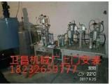 发泡胶生产设备 各种门窗填缝剂机器