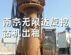 山东青岛徐工360旋挖钻机出租 开拓新领