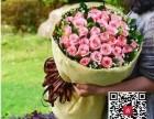 西安蓝田鲜花店鲜花配送上门