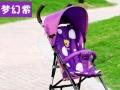 爱尔宝贝婴儿伞车