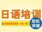 日语高级特色辅导班-重庆樱花国际日语