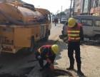 丹徒黄墟专业下水道疏通,水管维修,马桶疏通维修