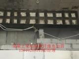 广州番禺南村大石市桥石基南浦洛溪化龙新造植筋碳纤维布加固公司