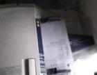 东芝225复印机 带自动输稿器