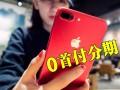广州哪里有分期美图手机 天河美图实体店 支持分期付款