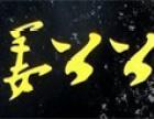 姜公公烤鱼 诚邀加盟