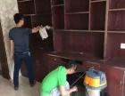 昆明家庭、办公楼、工程开荒保洁、外墙清洗,预约送礼