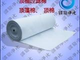 南京喷漆房顶棚滤棉,杭州600G粘性过滤棉,苏州网格顶篷棉