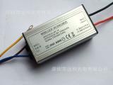 供应LED低压投光灯电源50w 12V/