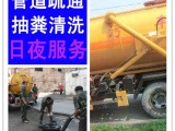 东营下水道管道马桶疏通维修洁具服务热线