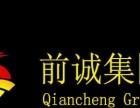 注册公司注册深圳集团融资租赁外资中外合资香港海外