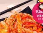 kiumi韩式火锅加盟 西餐 投资金额 1万元以下
