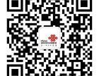 专业报装盐步里水桂城狮山联通宽带100M光纤仅300元办理