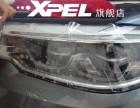 郑州xpel隐形车衣这个膜怎么样 很多车都贴这个但心里没有谱