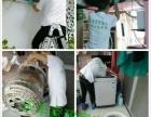 专业油烟机清洗,空调冰箱洗衣机清洗