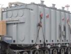 燕祥物流专线货运全国整车零单工程搬厂搬家回程车调度